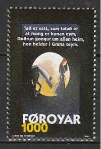 BrynhildStamp1000